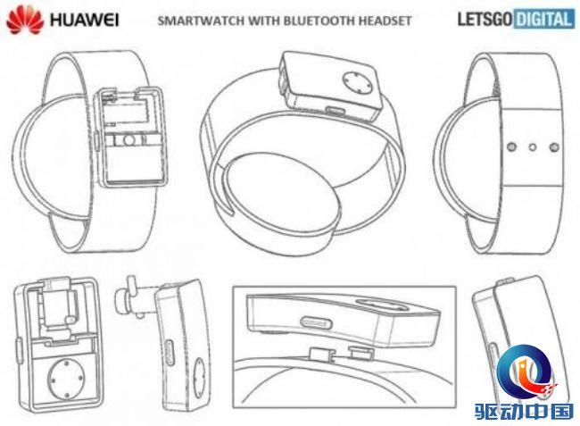 华为申请32种蓝牙耳机隐藏专利,或将支持智能手表收纳