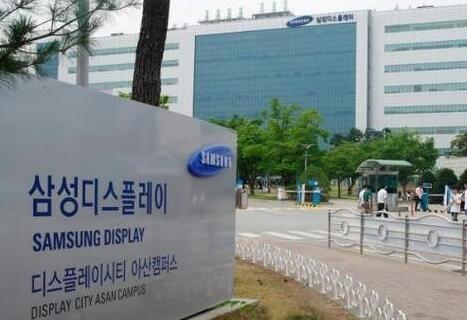 三星前员工跳槽中国公司遭韩国法院禁止