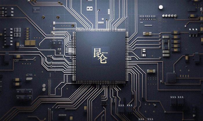 """百度自研AI芯片""""昆仑""""发布:业内算力最高!"""