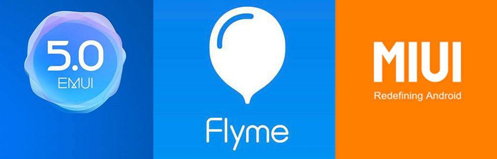 MIUI、Flyme、EMUI,哪个代表了国产安卓系统的最高水平?