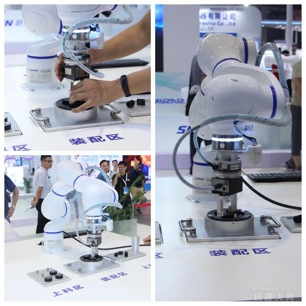 新松亮相CIROS2018,重磅发布蛇型臂机器人