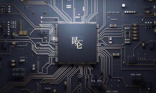 """""""中国芯""""!百度发布自主研发AI芯片""""昆仑"""""""