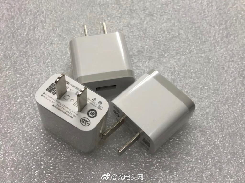 小米新款充电器曝光:5V2A