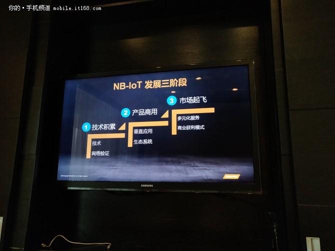NB-IoT成爆点 将推动智能生活大变革