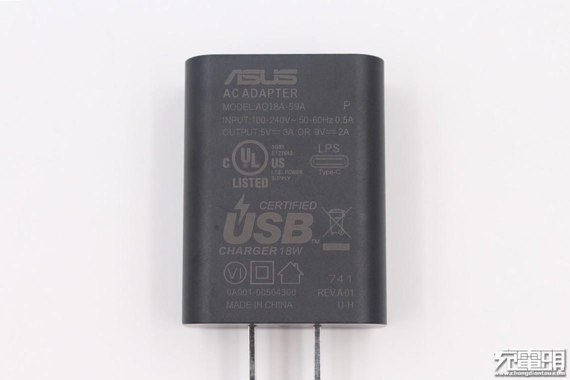 ASUS华硕推出USB PD手机充电器:功率18W