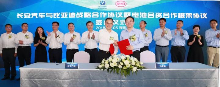 与长安汽车签署战略合作,比亚迪外供电池开始接单了!