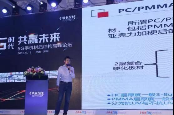 锦瑞新材:PC/PMMA复合材料装饰方案应用