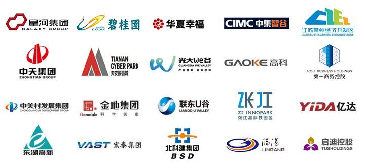 2018中国科技产业园区路演大会7月举行 一站式解决选址难题