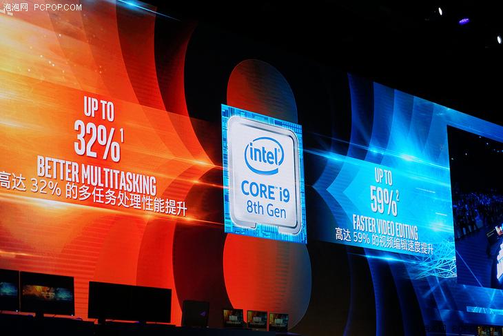 稳步前进的成熟产业 2018上半年PC行业新技术盘点