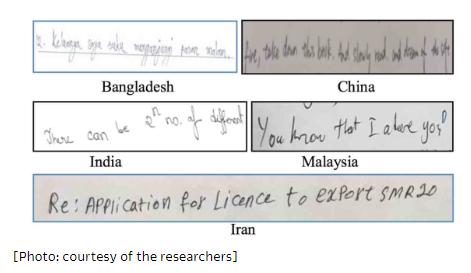 AI成犯罪调查得力工具,看英文笔迹就可辨嫌疑人国籍