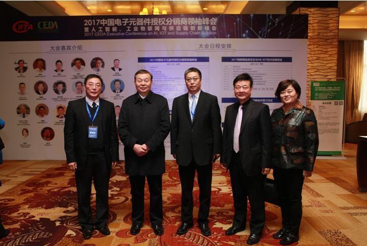 CEDA将举办工业物联网与车联网技术峰会暨芯片企业与授权渠道高层交流会