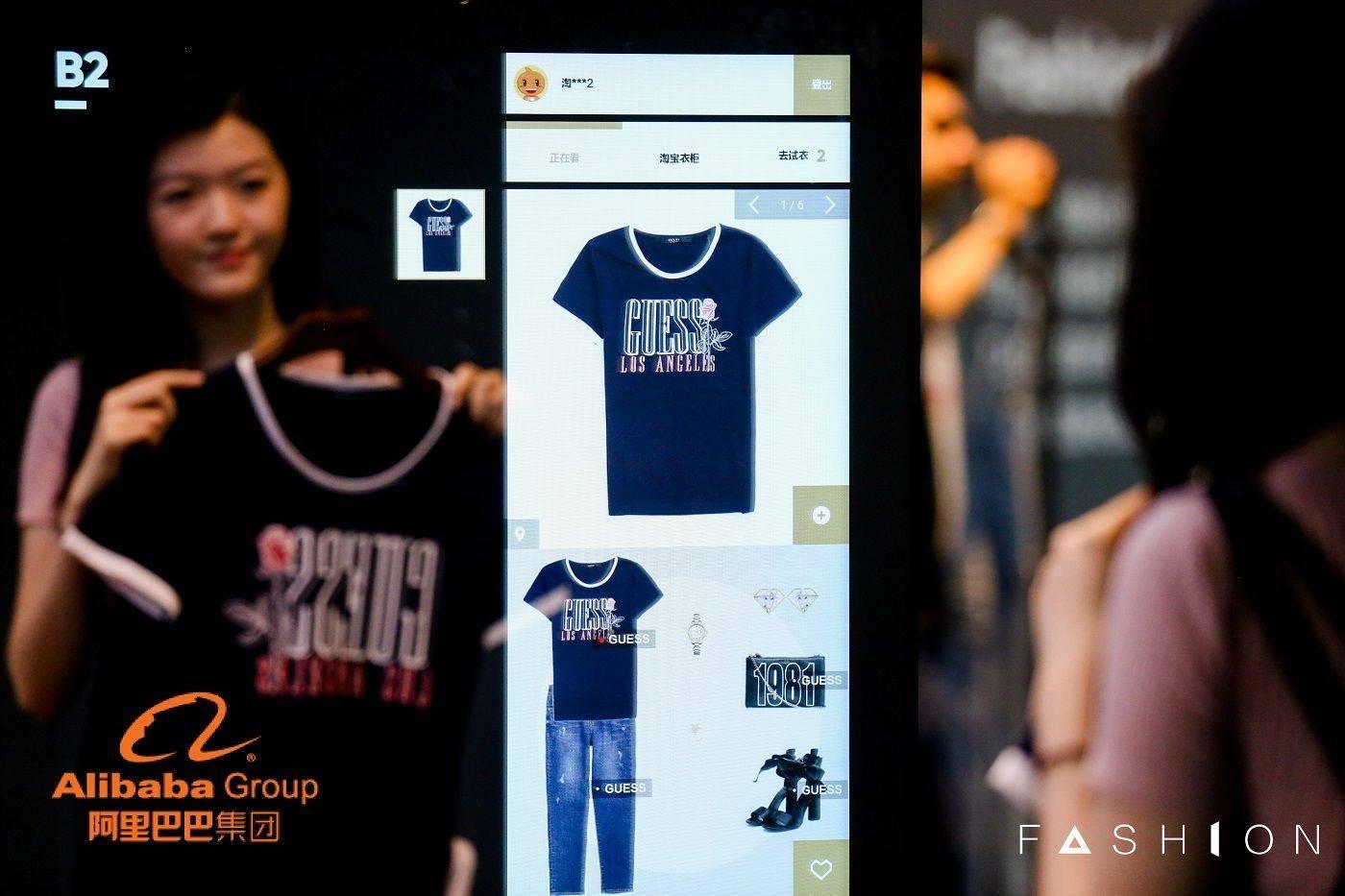 AI+Fashion是你想象中的未来服装店吗?