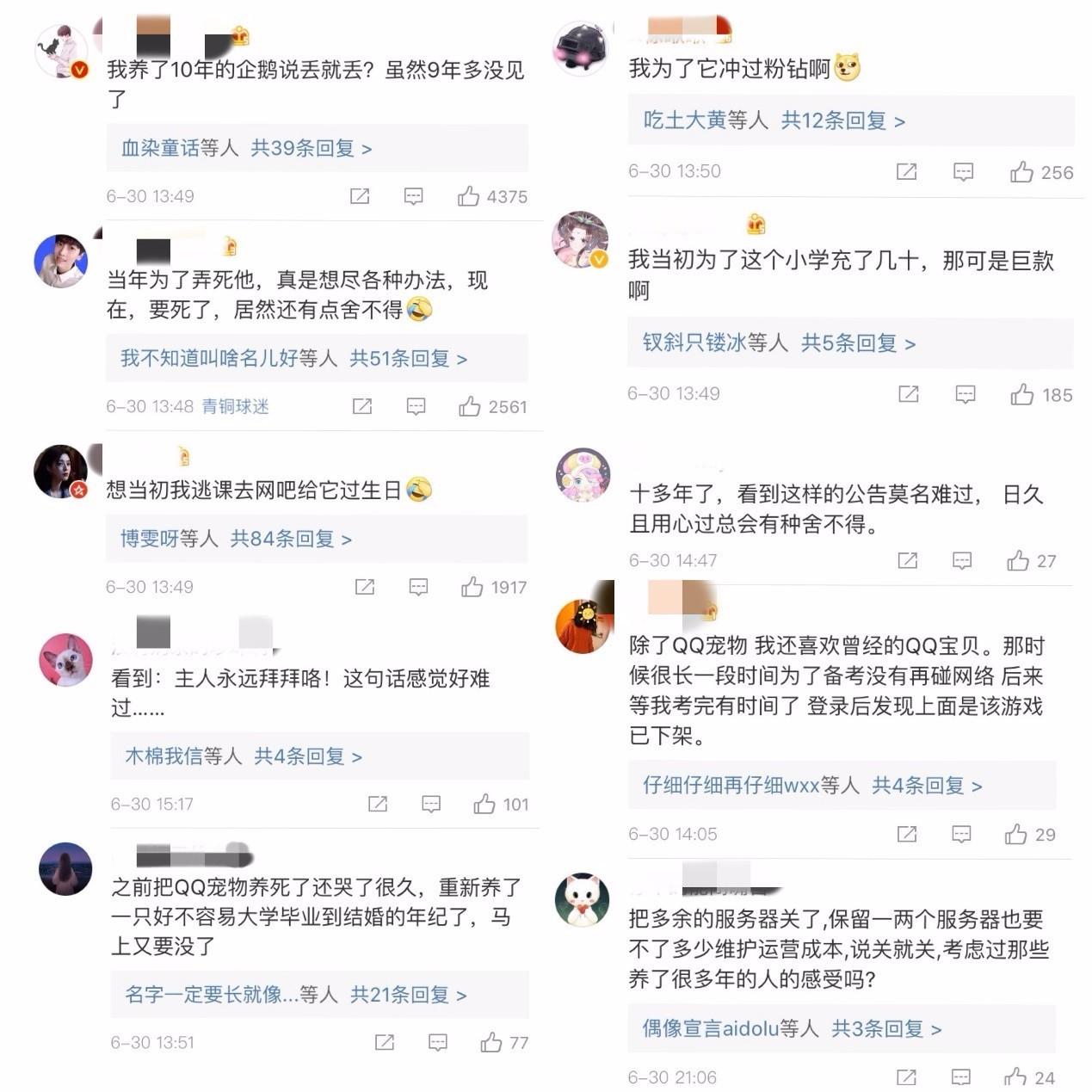 腾讯QQ宠物关停成回忆,养成类游戏凉了吗?