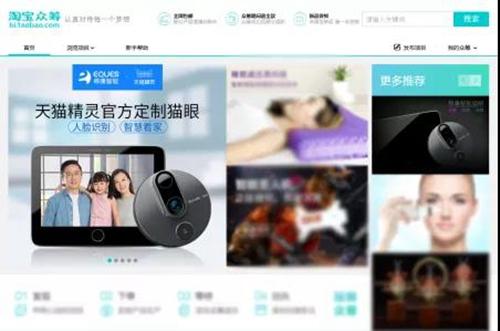 2018广州建博会,移康智能新锁首次曝光!