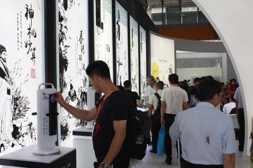 """中国智能锁共享产业平台亮相,""""曼申模式""""如何破局?"""