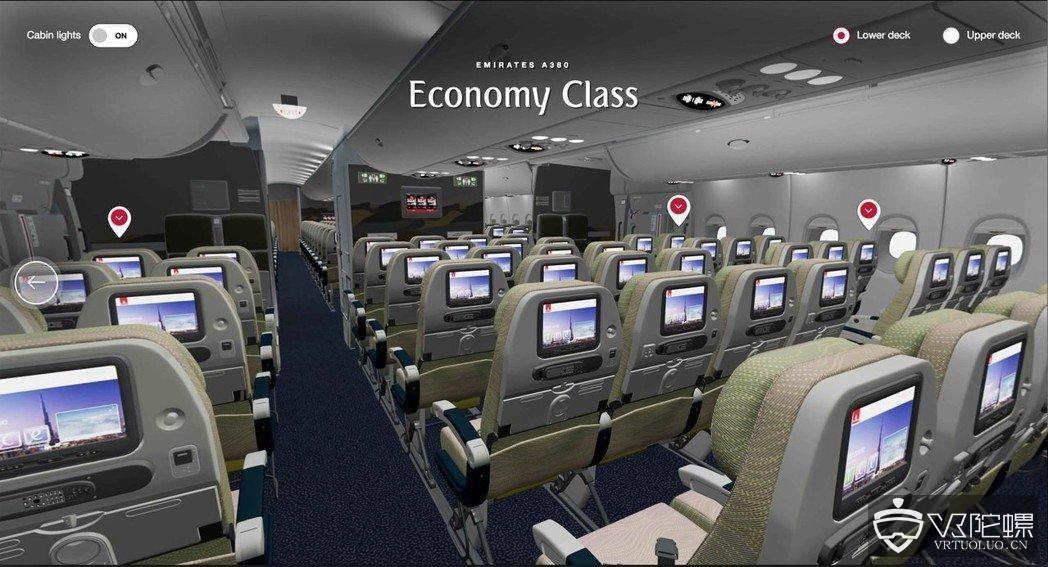 阿联酋航空推3D虚拟座舱系统,旅客可用VR头显体验客舱