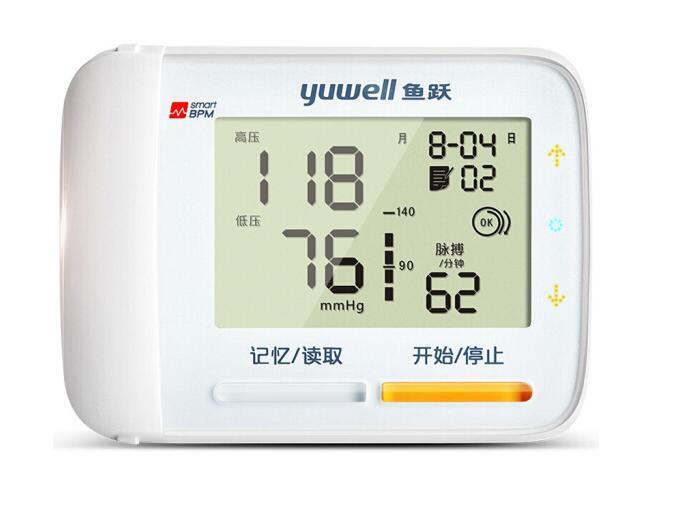 家中常备智能血压计:健康