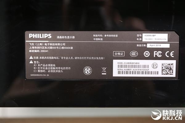 43寸全能旗舰!飞利浦HDR 1000 QD量子点显示器开箱图赏