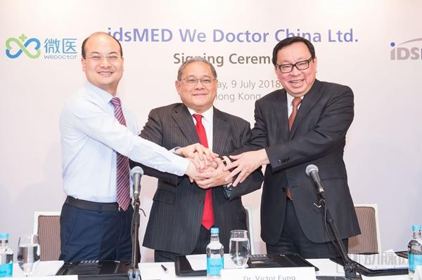微医与利和医疗重磅签约!建立中国首家智能医疗供应链及采购平台