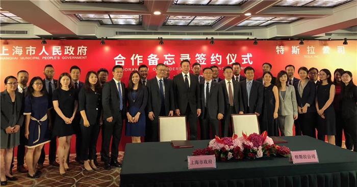 特斯拉中国工厂将落户上海临港 规划年产50万辆纯电动汽车
