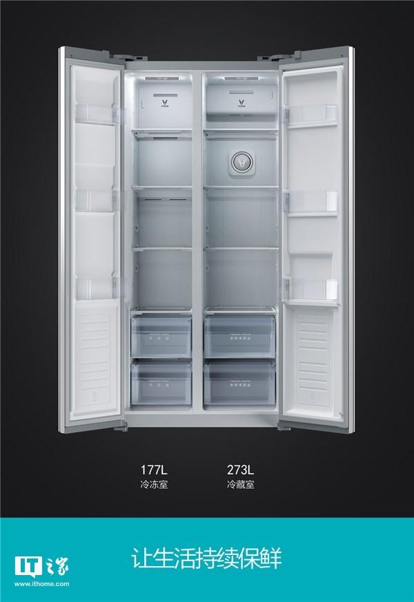 小米生态链云米互联网冰箱:配21寸大屏,卖5999元