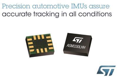 意法半导体推出新款车规级高精度6轴MEMS惯性传感器