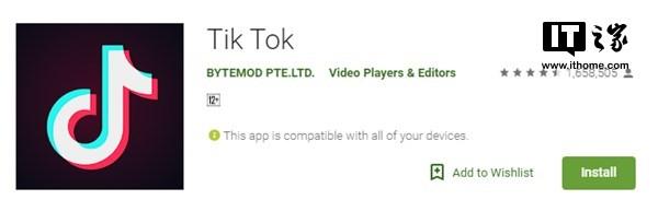印尼解封Tik Tok背后:抖音承诺对负面内容进行审查