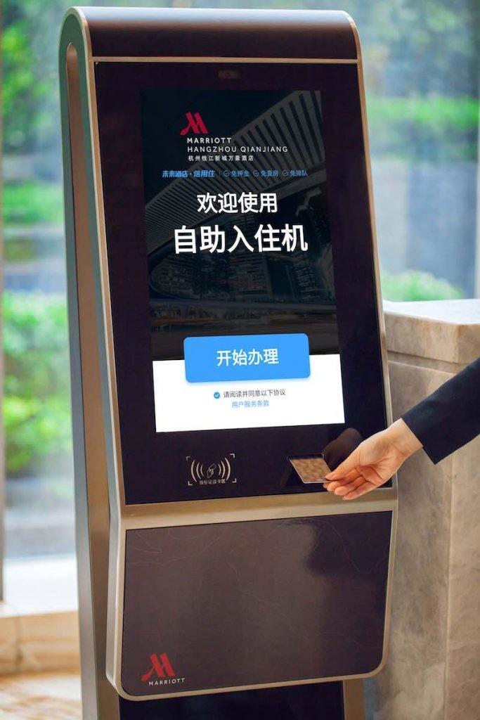 阿里巴巴联手万豪在酒店场景助推人脸识别技术应用