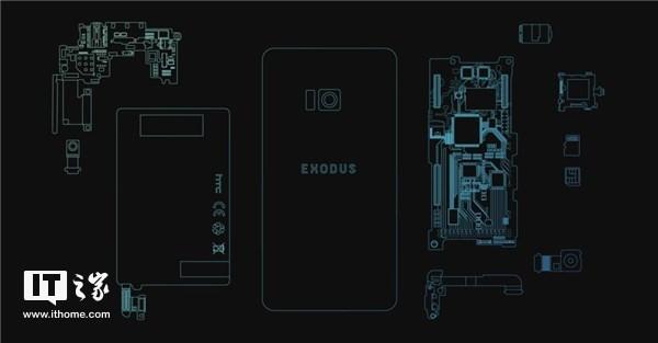 全球首款区块链手机!HTC公布新机Exodus:嵌入区块链游戏
