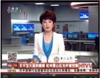 广州光束'光纤振动周界安防预警系统'为电信运营商重点光缆(主干网线路)保驾护航