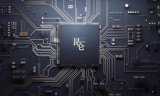 传统芯片已落千丈 AI芯片能否逆风飞翔?