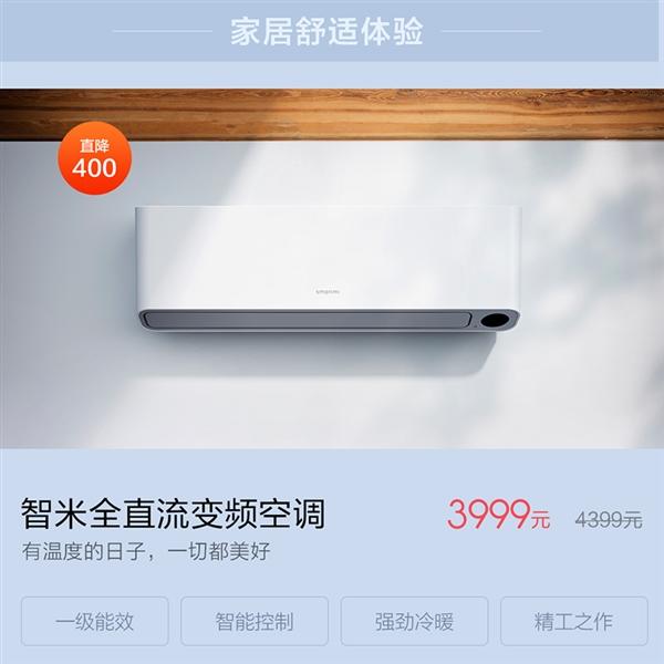 smartmi智米有品超品日:多款产品首次优惠