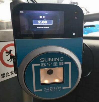 苏宁支付抢滩公交出行领域 助推智慧交通与智慧零售协同发展
