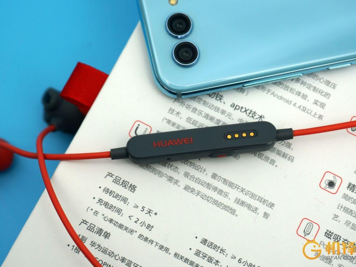 减压小助手 华为运动蓝牙耳机R1 Pro评测