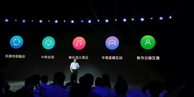 被李斌投资的考拉,想从音频内容切入车联网市场,这事靠谱吗?