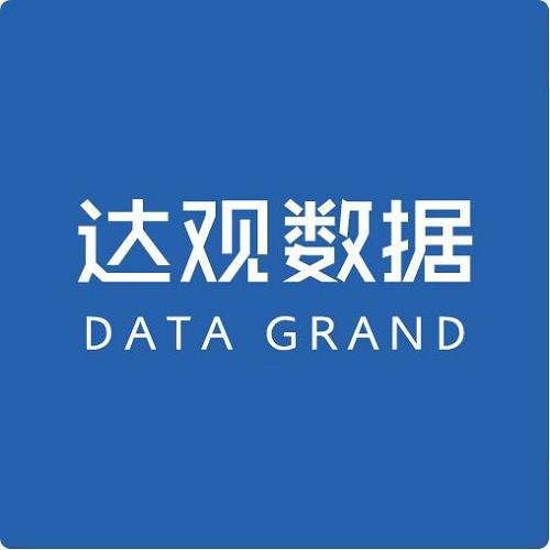 """达观数据参加OFweek 2018""""维科杯""""中国人工智能行业年度评选"""