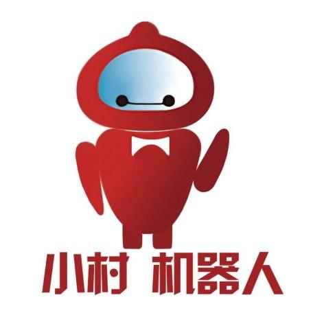"""深圳市小村机器人智能科技有限公司参加OFweek 2018""""维科杯""""中国人工智能行业年度评选"""