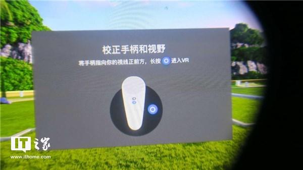 小米VR一体机评测:领你进入新世界,但不要太晕