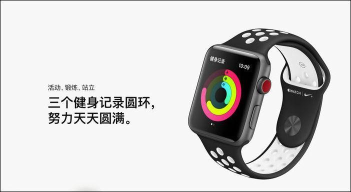 苹果分享3段Apple Watch广告:为圆满,动起来