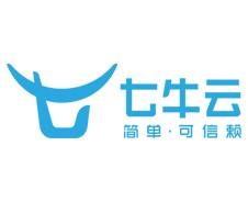 """上海七牛信息技术有限公司参加OFweek 2018""""维科杯""""中国人工智能行业年度评选"""