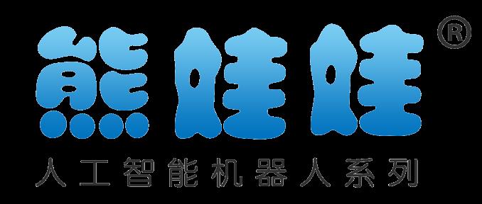 """深圳市环宇翼鸣科技有限公司参加OFweek 2018""""维科杯""""中国人工智能行业年度评选"""