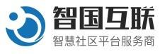 """深圳市智国互联科技有限公司参加OFweek 2018""""维科杯""""中国人工智能行业年度评选"""