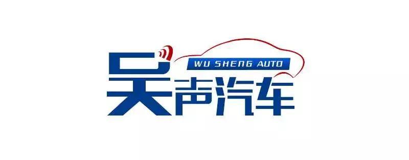 【权威声音】专家:美国遏制中国新能源汽车技术非常荒谬!