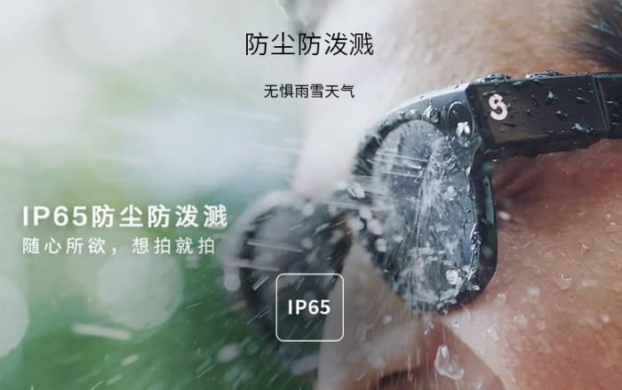 哒视推出拍摄眼镜 智能硬件与短视频社区平台融合