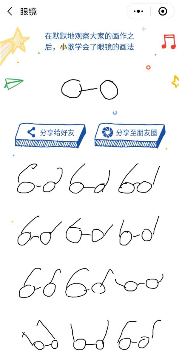 谷歌回归日常:和AI一起学画画
