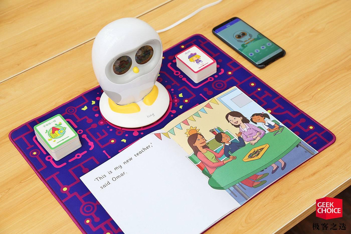 让孩子对英语感兴趣?可以试试绘本阅读机器人