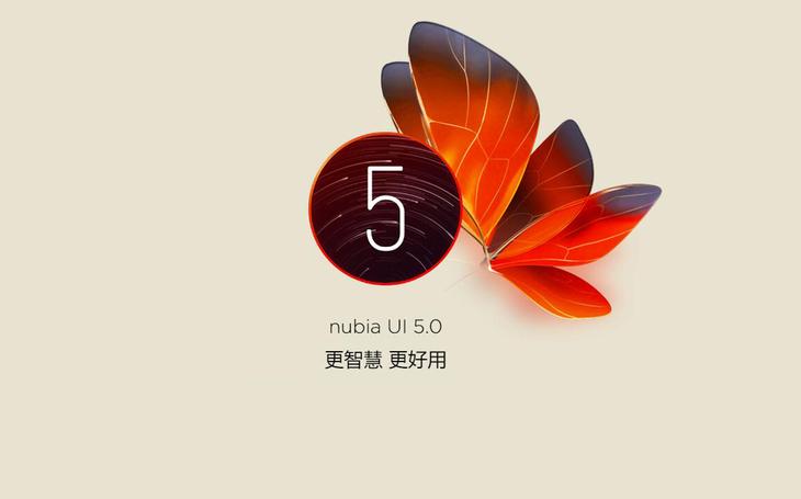 nubia UI首次入选上半年鲁大师UI排行榜