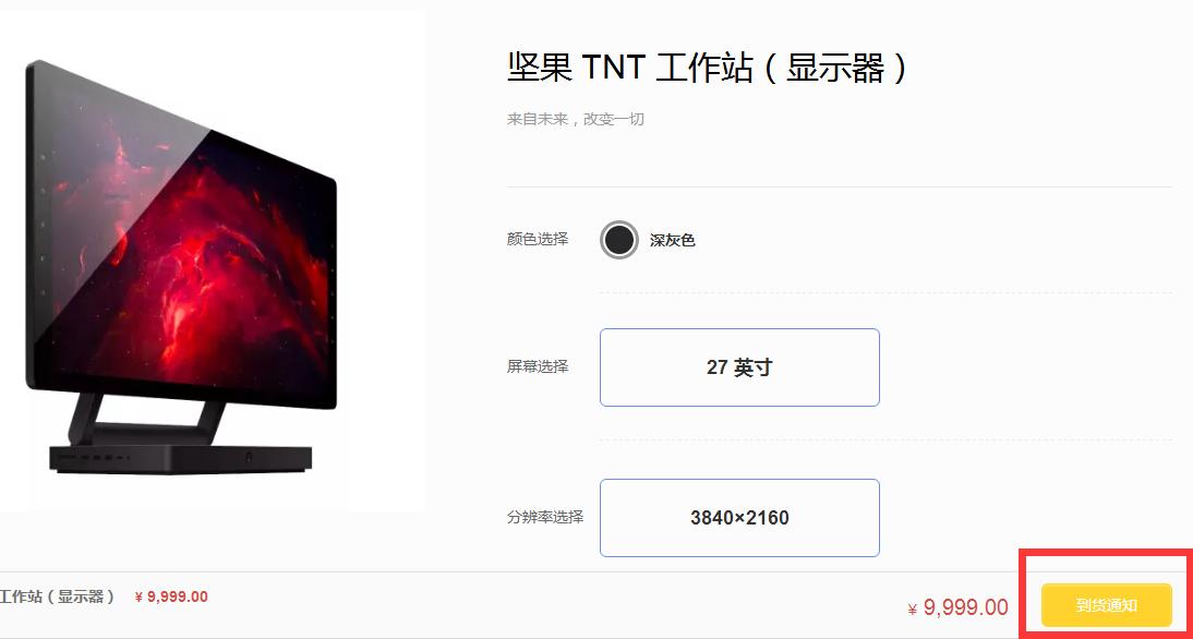 TNT真的凉了吗?老罗:死不了!
