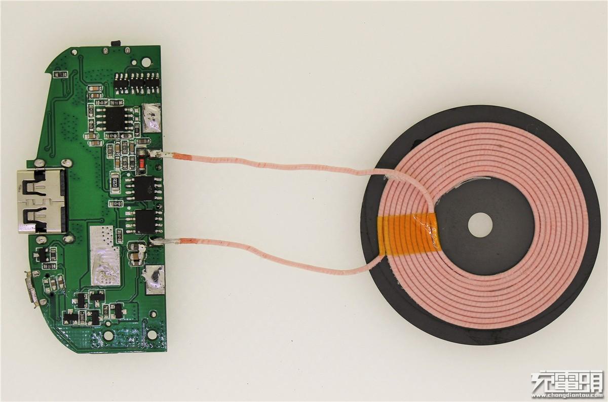 自启动+超低待机功耗:华昌德推出移动电源无线充方案