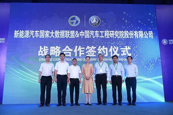 现行汽车排放评估方法或将调整 丰田愿与中国企业加强氢能合作